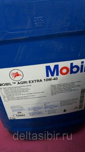 Мобил Оптом В Москве